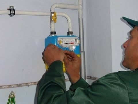 Сколько стоит поменять газовый счетчик в квартире